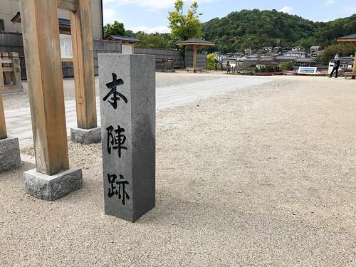 藤川宿 本陣跡広場