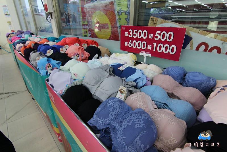 宜蘭玩具特賣2 036