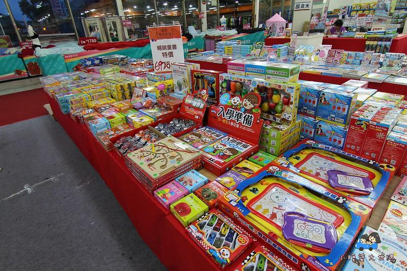 宜蘭玩具特賣2 161