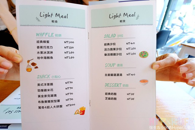草系Pasta menu (3)