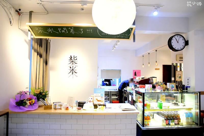 柴米菜單板橋早午餐致理美食推薦新埔捷運不限時咖啡廳 (5)
