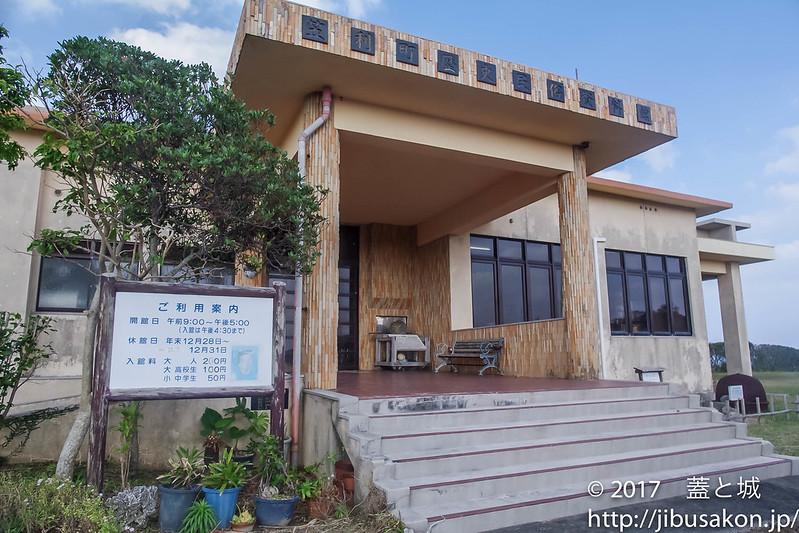 amami-shiryokan-2