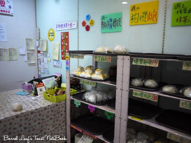 sweet-in-heart-zhonghe (2)