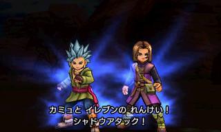 れんけい1(3DS)