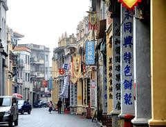 Zhuhai 珠海  2017-2018