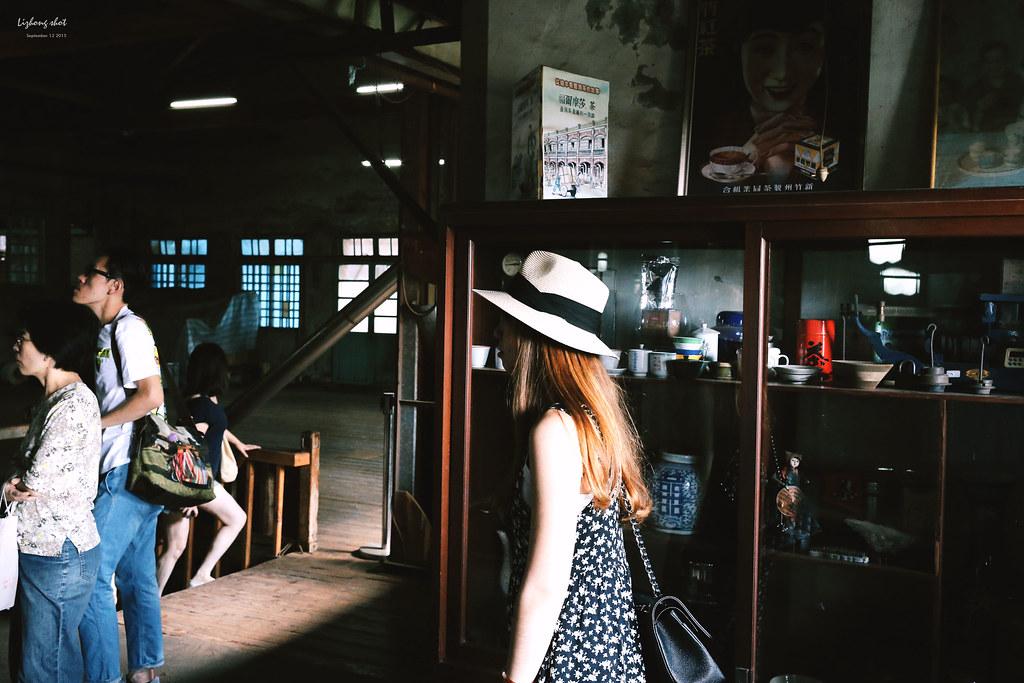 關西老茶廠的巡禮