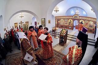 Божественная литургия 43