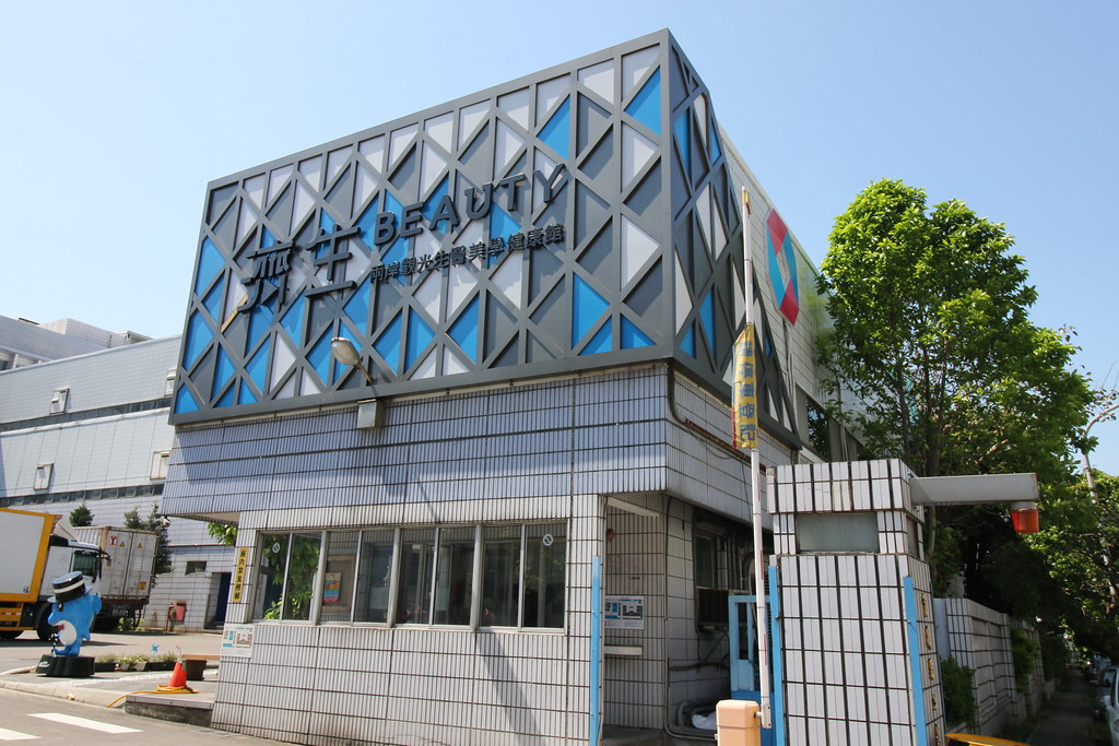 濟生美學健康館 (1)