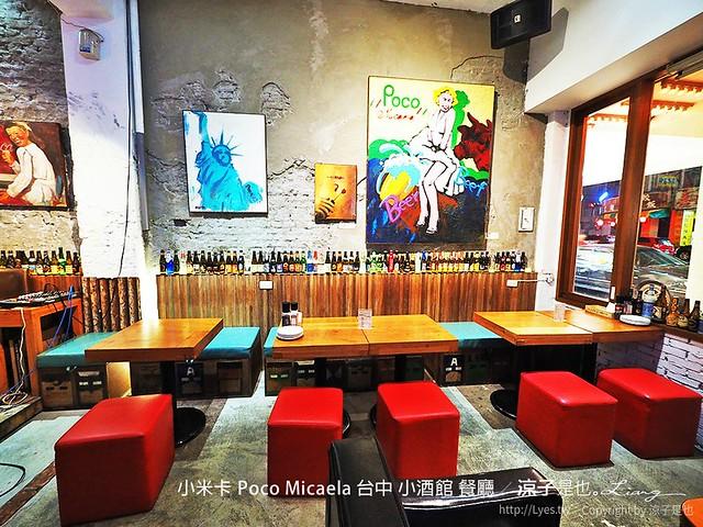 小米卡 Poco Micaela 台中 小酒館 餐廳 13