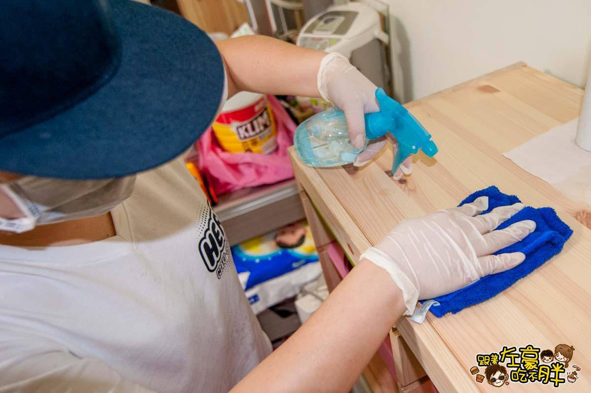 英雄除蟎-家居服務清潔專家-38
