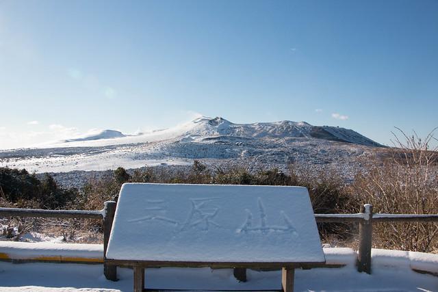 20170211-三原山(伊豆大島)_0192.jpg