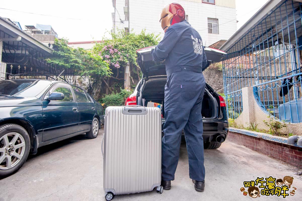 英雄除蟎-家居服務清潔專家-2