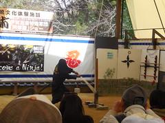 jap 2013 iga-ueno 039