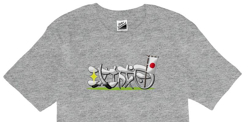 攻城団Tシャツ