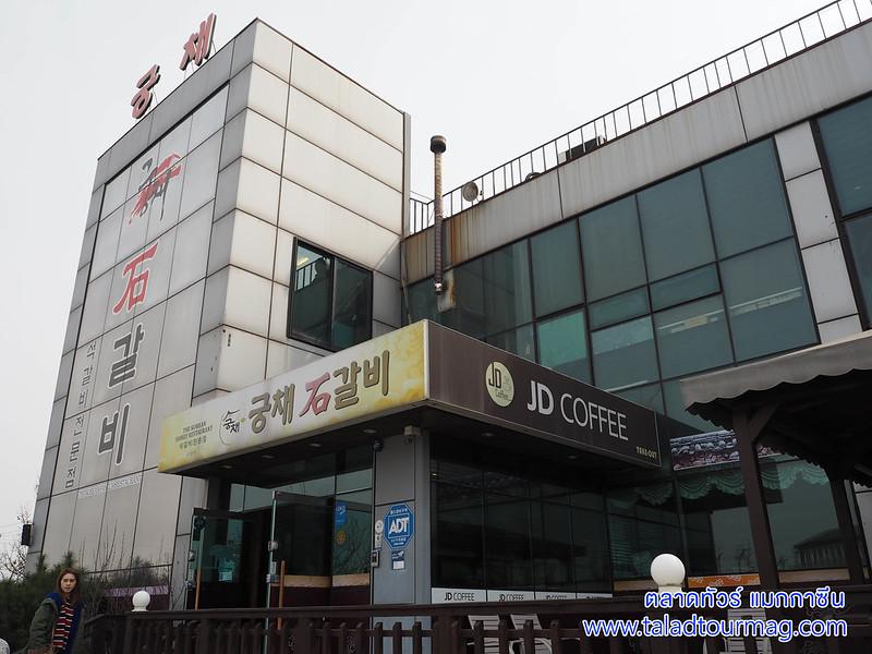หมูย่างเกาหลี หมูกระทะเกาหลี ประเทศเกาหลีใต้