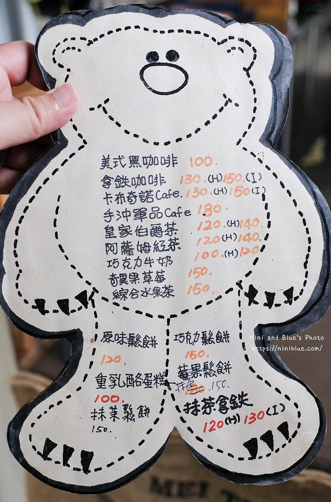 台中多肉啡場組盆咖啡20