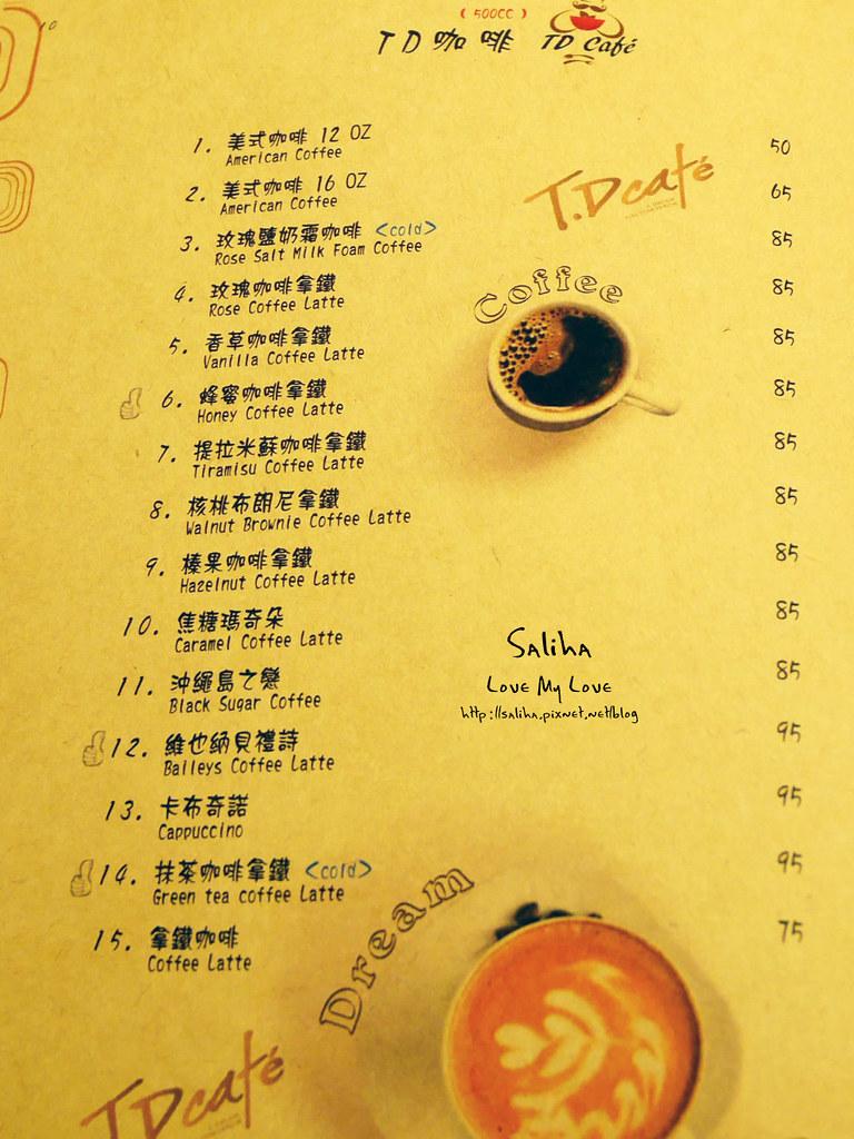 七張大坪林站附近餐廳美食不限時咖啡館推薦T.D. Cafe 菜單menu (1)