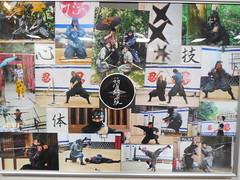jap 2013 iga-ueno 061