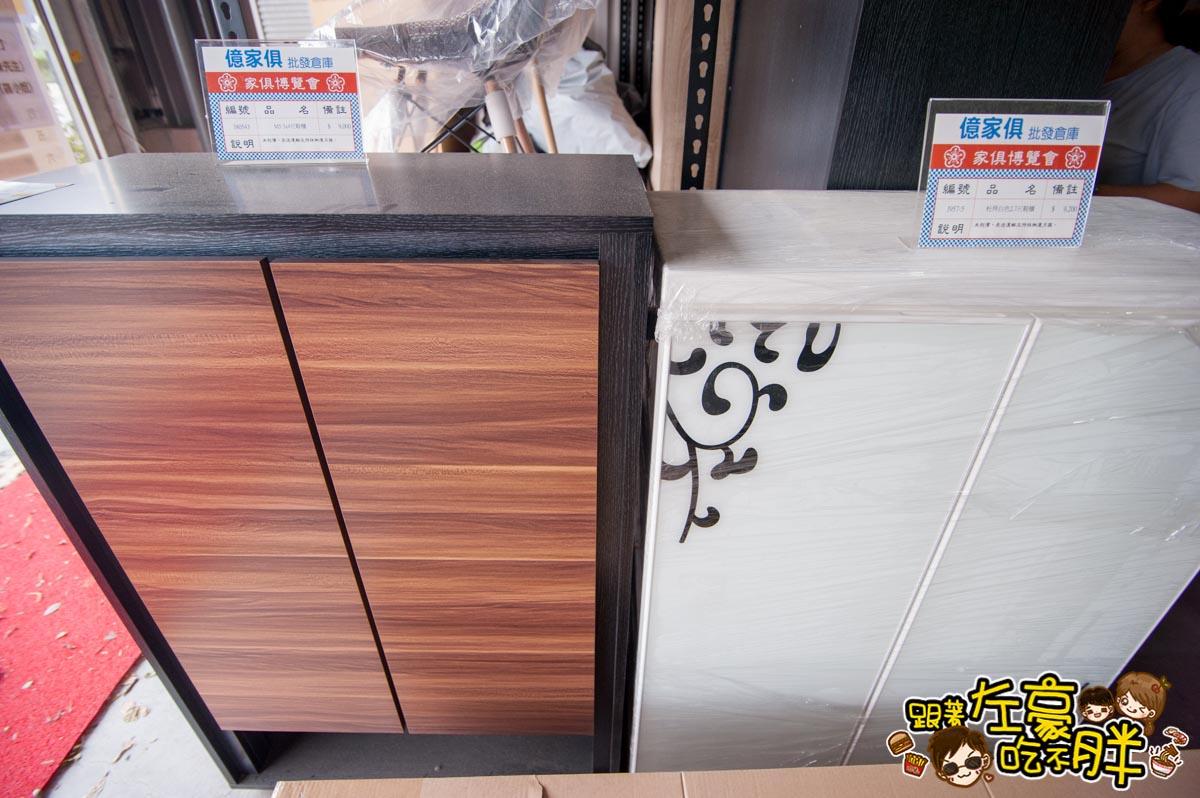 台南傢俱 億家具(台南店)-9