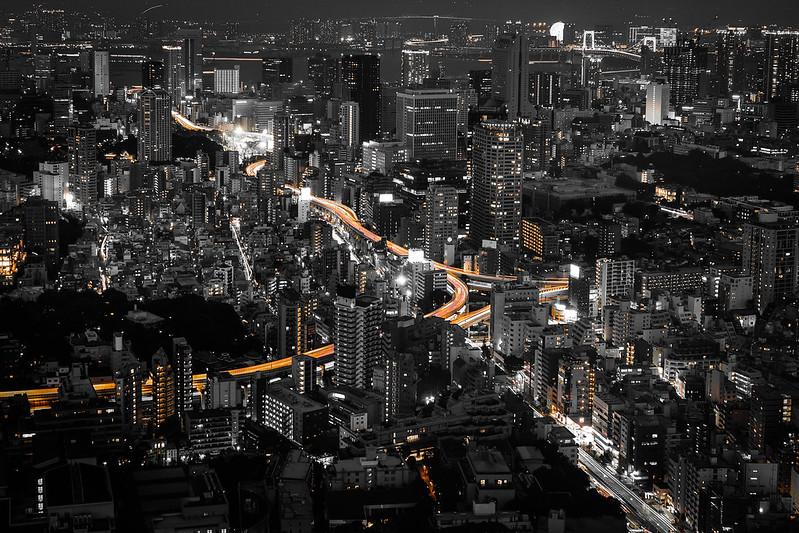Tokyo city|東京都