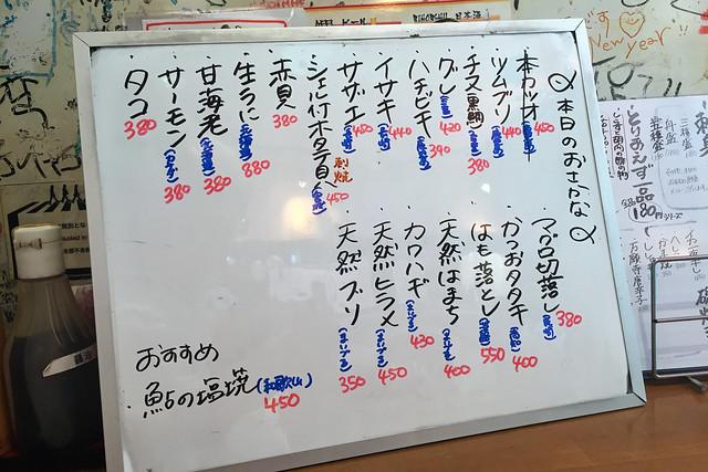 20170510京都もみじ