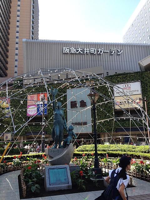 edutokyo_onogakuen_201510 (1)