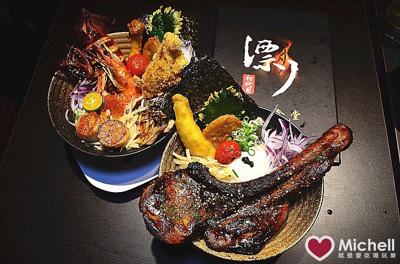 漂丿燒肉食堂