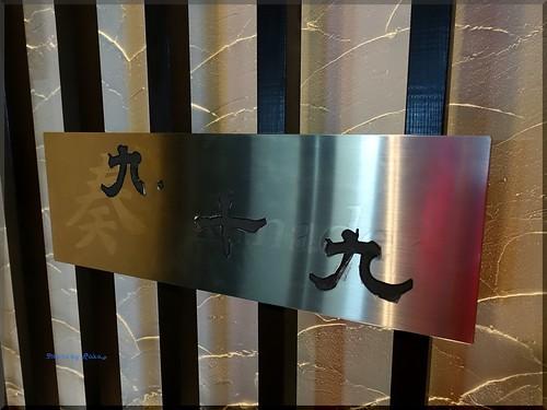 Photo:2017-05-03_T@ka.の食べ飲み歩きメモ(ブログ版)_歌舞伎町ど真ん中!溶岩プレートで和牛【新宿】九十九(つくも)_01 By:logtaka