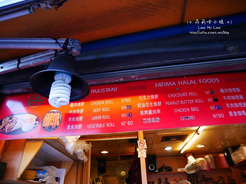 淡水老街野餐小吃美食推薦 (1)