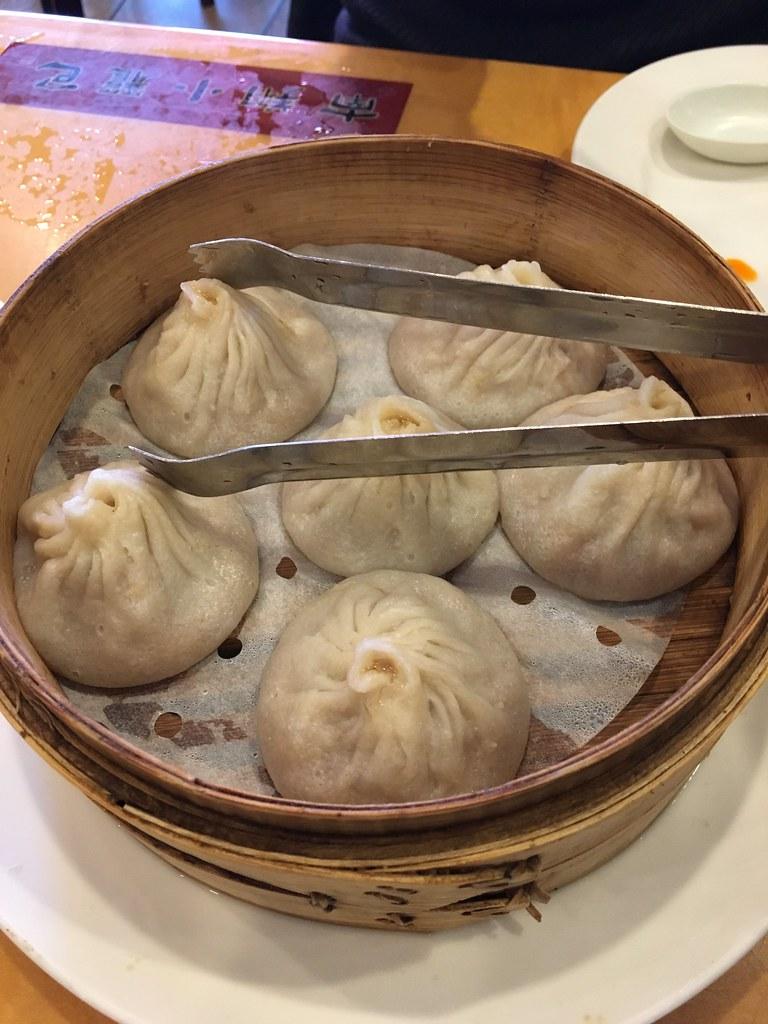 XLB at Nan Xiang Xiao Long Bao