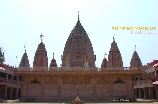 प्राचीन दिगम्बर जैन मंदिर (Prachin Digambar Jain Mandir) - Rawan urf Baragoan, District: Baghpat Uttar Pradesh - 250101 Badagaon Uttar Pradesh