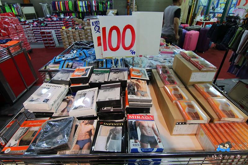 宜蘭玩具特賣2 520