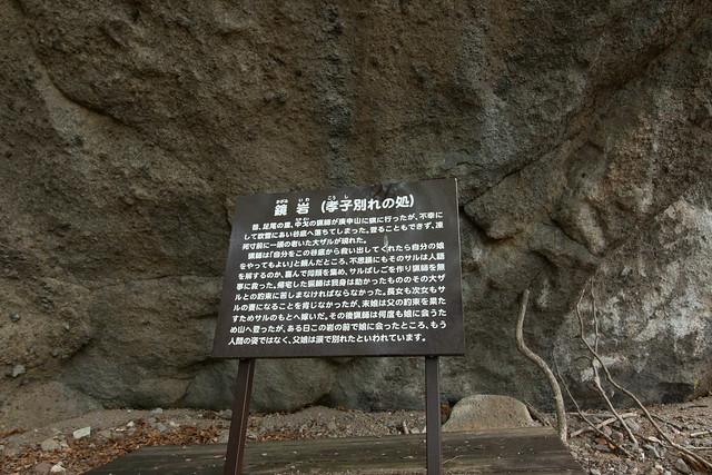 20150510-皇海山-0091.jpg