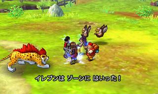 ゾーン2(3DS)