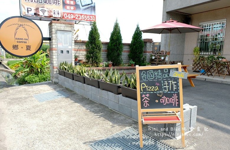 鄉夏咖啡.草屯咖啡館13