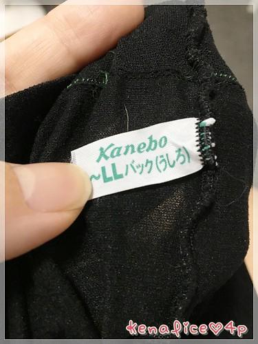 kanebo絲襪