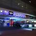 BMW - Serie 5 - Lançamento