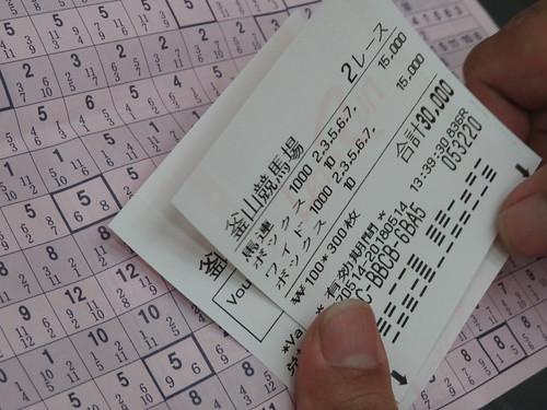 釜山慶南競馬場でのUさんの馬券