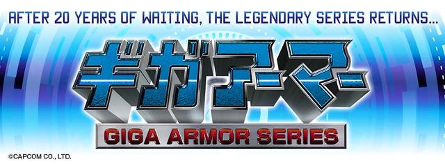 【更新官圖&販售資訊】睽違 20 年,全新系列「GIGA ARMOR(ギガアーマー)」展開!第一彈《洛克人X》艾克斯(エックス)