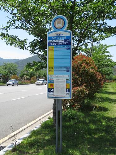 釜山慶南競馬場エコランドのバス停