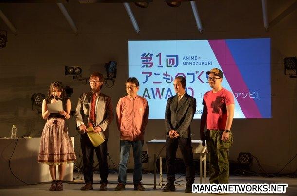 34770713885 902938e90f o Tokyo Otaku Mode  Điểm giải trong cuộc thi Hợp tác Anime!