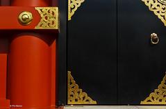 Door detail - Senso-ji Temple, Tokyo
