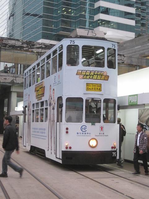 Hong Kong Tramways 75. Peddar Street, Central. Hong Kong