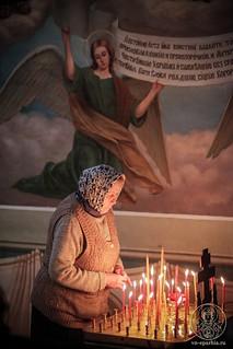 Литургия в Иверском монастыре 100