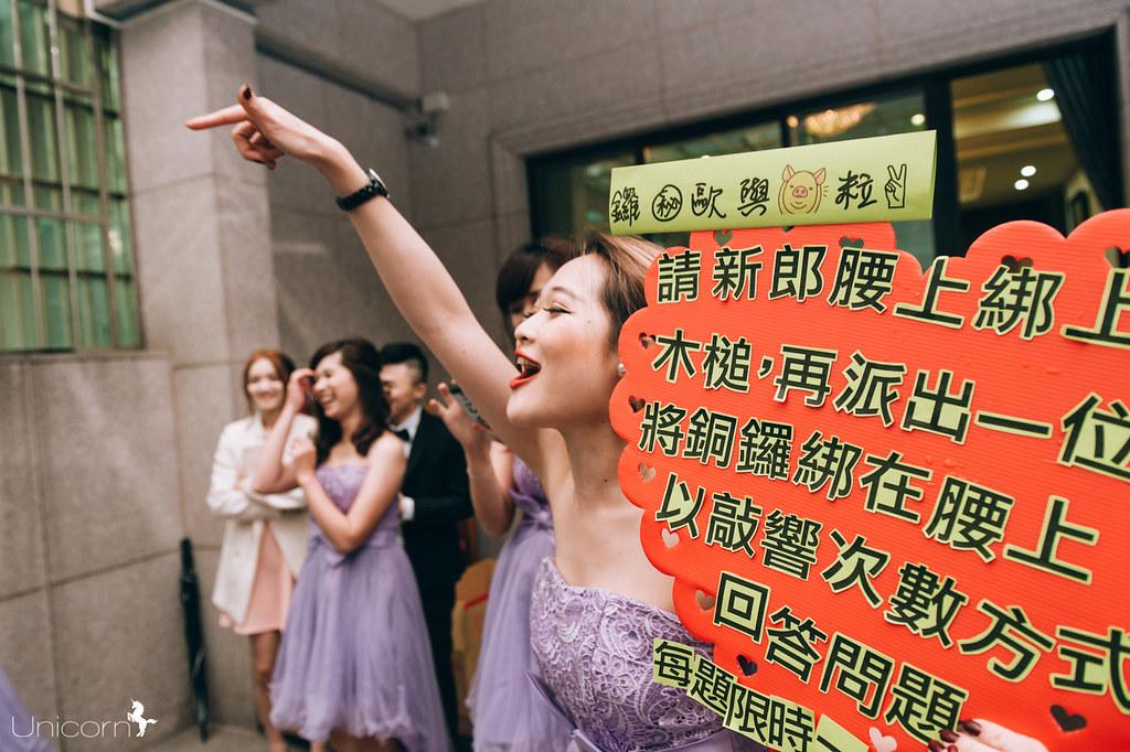 《婚攝》凱堯 & 宜芳 / 桃園彭園會館(廣豐新天地)