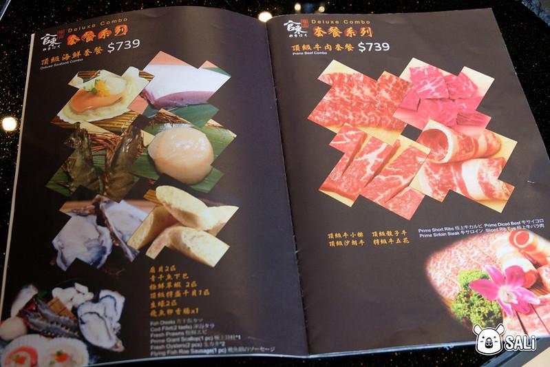 官東燒肉員林店-3