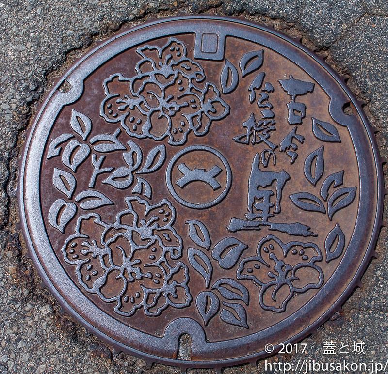 yamatocho-manhole