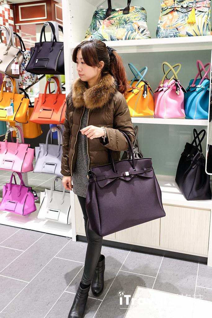 东京战利品分享 Save My Bag (15)