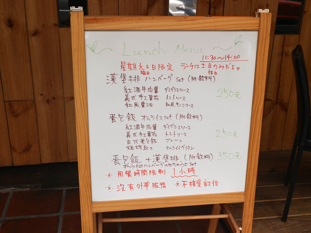 厚子洋食 洋食あっちゃん (1)