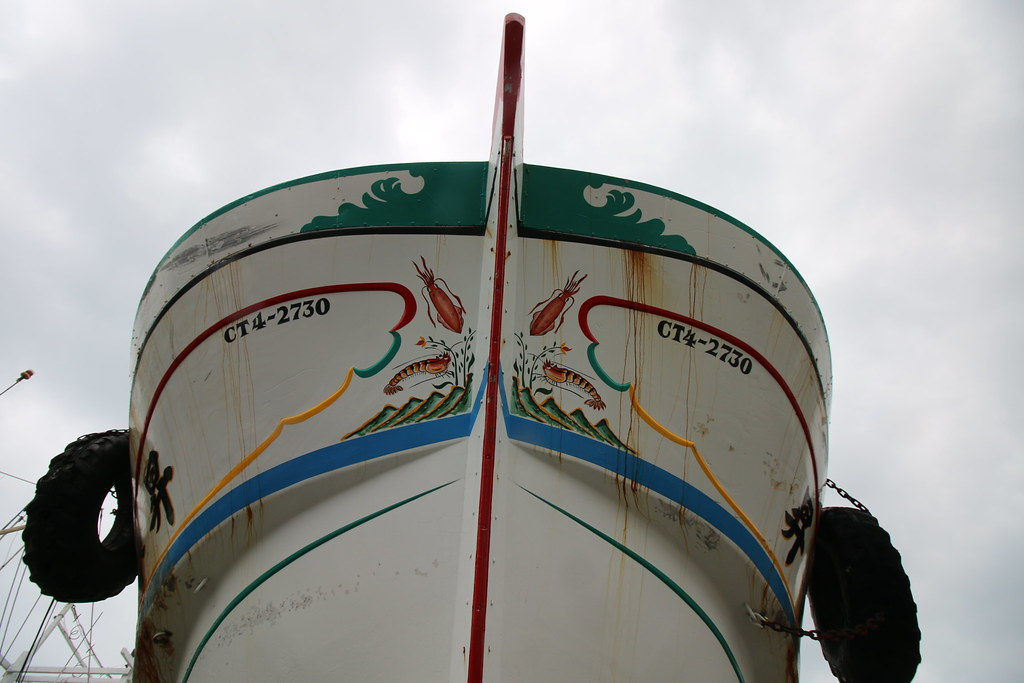 澎湖修船廠 (13)
